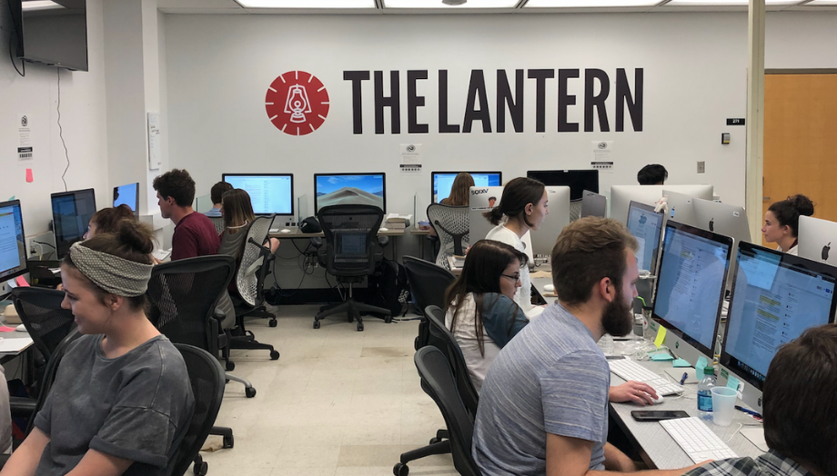 The Lantern Newsroom